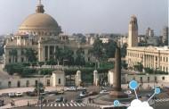 التعليم المفتوح في الجامعات المصرية