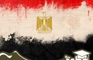 معلومات هامة لطلبة الثانوية العامة المصرية بخصوص مفاضلة وتنسيق الجامعات