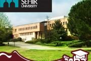 بكالوريوس في جامعة شهير في اسطنبول