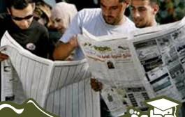 تنسيق طلبة الشهادة الثانوية المصرية (مرحلة ثانية ) علمي 2014