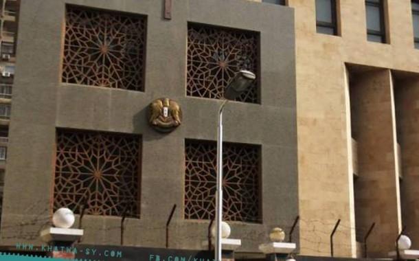 رقع عدد الحد اليومي لمعاملة الجوازات في القنصلية السورية