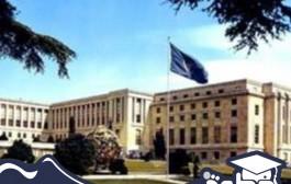 منح بكالوريوس من جامعة القادر- تركيا