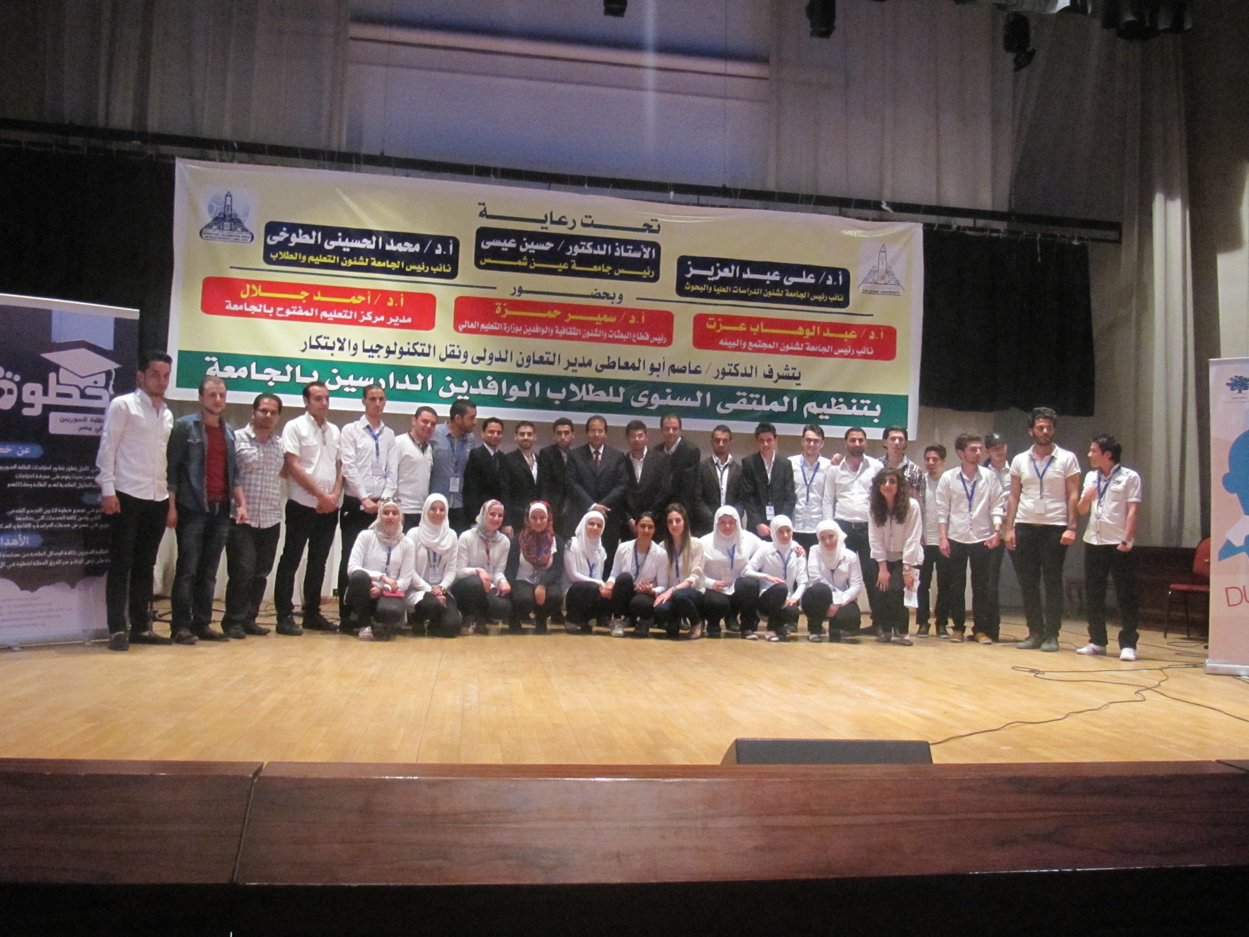 مبادرة شكرا جامعة عين شمس